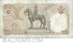 Image #2 of 10 Baht ND(1980) - signatures Suthee Singsaneh/ Kamchorn Sathirakul