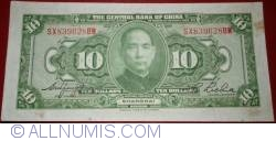 10 Dollars 1928