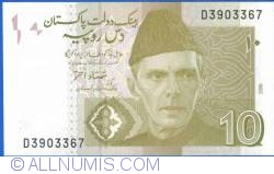 Image #1 of 10 Rupees 2006