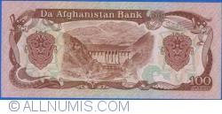 Image #2 of 100 Afghanis 1990 (SH 1369 - ١٣٦٩)