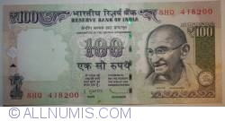 Image #1 of 100 Rupees 2012