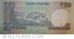 100 Rupees 2012