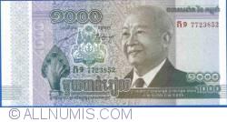 1000 Riels 2012
