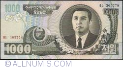 1000 Won 2006