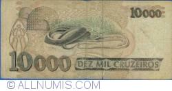 Image #2 of 10,000 Cruzeiros ND (1991) - signatures Zélia Maria Cardoso de Mello/ Ibrahim Éris