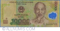 Image #1 of 10,000 Ðồng (20)08