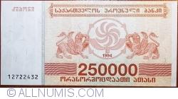 Image #1 of 250 000 Laris 1994