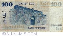 Image #2 of 100 Lirot 1973 (JE 5733)