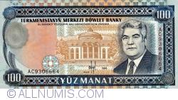 Image #1 of 100 Manat 1995