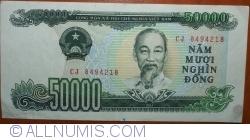 Imaginea #1 a 50 000 Dông 1994