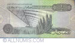 Imaginea #2 a 1/2 Dinar ND(1991)