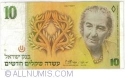 "Image #1 of 10 New Sheqalim 1985 (JE5745 - התשמ""ה)"