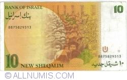 "Image #2 of 10 New Sheqalim 1985 (JE5745 - התשמ""ה)"
