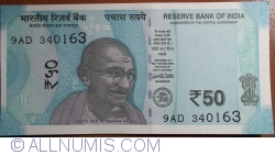 Image #1 of 50 Rupees 2017