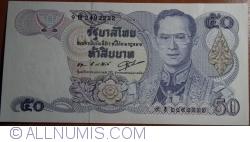 Image #1 of 50 Baht ND (1985-1996) - signaturesSuthee Singsaneh / Kamchorn Sathirakul (55)