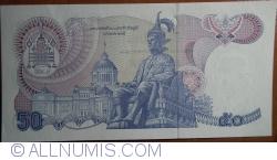 Image #2 of 50 Baht ND (1985-1996) - signaturesSuthee Singsaneh / Kamchorn Sathirakul (55)
