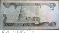 Image #2 of 1/2 Dinar 1980