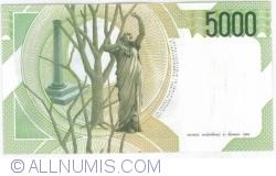 Image #2 of 5000 Lire 1985 (4. I.) - Signatures Carlo Azeglio Ciampi/ Fortunato Speziali
