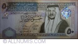 50 Dinars 2016 (AH 1437) (١٤٣٧ - ٢٠١٦)