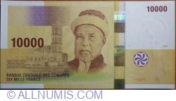 10,000 Francs 2006
