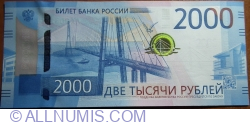 2000 Ruble 2017