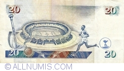 Image #2 of 20 Shillings 1995 (1. VII.)