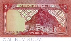 Image #2 of 5 Rials ND (1981)
