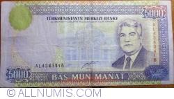 Image #1 of 5000 Manat 2000