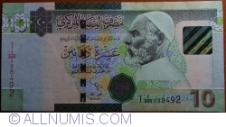 Imaginea #1 a 10 Dinari 2011 (17. II.)
