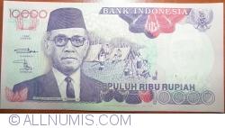 Image #1 of 10000 Rupiah 1992/1998