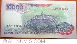 Image #2 of 10000 Rupiah 1992/1998