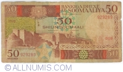 Image #1 of 50 Shilin=50 Shillings 1983