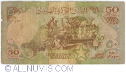 Image #2 of 50 Shilin=50 Shillings 1983