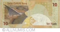 Image #2 of 10 Riyals ND(2008)