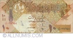 Image #1 of 10 Riyals ND(2008)