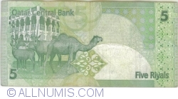 Image #2 of 5 Riyals ND (2008) - 1