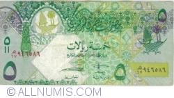 Imaginea #1 a 5 Riyals ND (2008) - 1