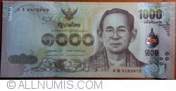 Image #1 of 1000 Baht ND (2015) - signatures Sommai Phasee / Prasarn Trairatvorakul