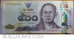 Image #1 of 500 Baht 2016