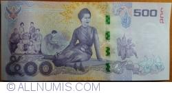 Image #2 of 500 Baht 2016