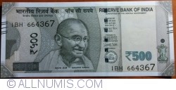 Image #1 of 500 Rupees 2016