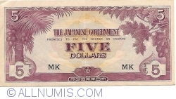 Image #1 of 5 Dollars ND (1942)