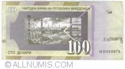 Imaginea #2 a 100 Denari (Денари) 2009 (I.)