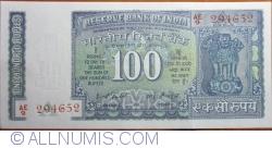 100 Rupees ND - semnătură  I. G. Patel
