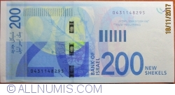 "Image #2 of 200 New Shekels 2015 (התשע""ה)"