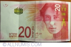 Image #1 of 20 New Shekels 2017 (JE 5777 - התשע״ז)