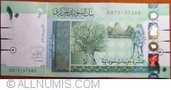 Imaginea #1 a 10 Sudanese Pounds 2015 (٢٠١٥) (III.)