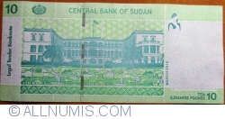 Imaginea #2 a 10 Sudanese Pounds 2015 (٢٠١٥) (III.)