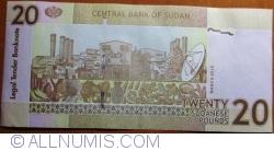 Imaginea #2 a 20 Sudanese Pounds 2015 (٢٠١٥) (III.)