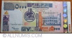 Imaginea #1 a 5000 Dinari 2002 (AH 1422) (١٤٢٢ - ٢٠٠٢)